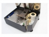 """Scales with label printing """"Barcode PRINT C120"""" v.4.5 (2 Мб)"""