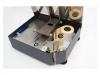 """Весы с печатью этикетки """"Штрих-ПРИНТ C120"""" v.4.5 (2 Мб)"""