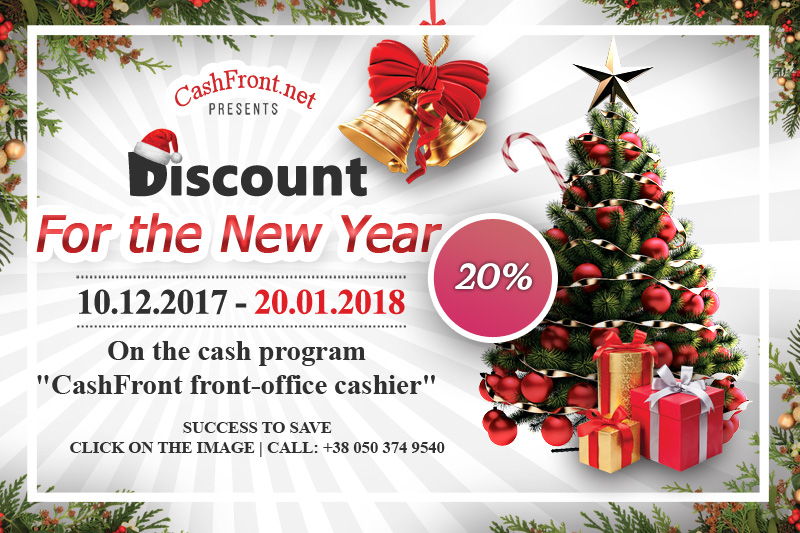 Discount New Year