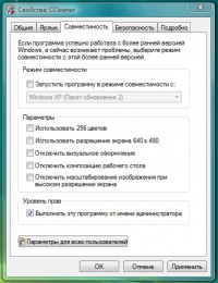 Tuning for OS of Windows 7 and Vista